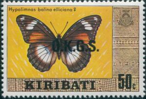Kiribati OKGS 1981 SGO22 50c Butterfly ovpt MNH