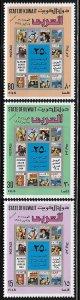 Kuwait 1984 Al-arabi magazine 25th anniversary Sc 948-950 MNH A1281