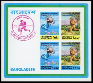 BANGLADESH  ~ #68a  Beautiful Mint Never HInged Souvenir Sheet ~ U.P.U. ~  S3446
