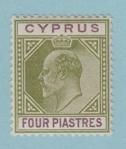 CYPRUS 42 MINT HINGED OG NO FAULTS EXTRA FINE