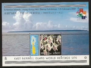 Solomon Islands 916 HONG KONG 2001 s.s. NH
