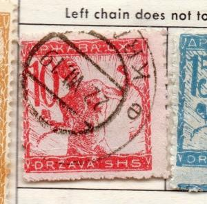 Yugoslavia 1919-20 Early Issue Used 10h. 218463