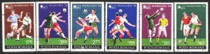 Romania. 1973. 3203-8. FIFA World Cup in Germany. USED.