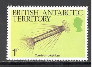 British Antarctic Territory Sc # 102 mint NH (DT)