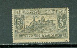 FRANCE 1901 UNISSUED 5c PARCEL POST...MNH...$5.00