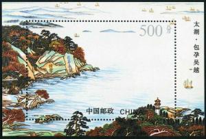 China MNH S/S 2586a Taihu Lake W/Gold Seal 1995