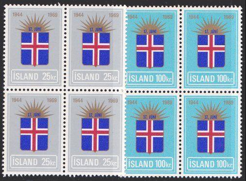 ICELAND 1969 25th Anniv Republic set blocks of 4 MNH........................2472