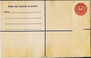 Sierra Leone. Registered Envelope(20c) Unused