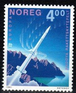 Norway #990  MNH CV $2.50  (SU8471)