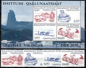 Greenland #380-83, 383a  MNH CV $16.90 (X278L)