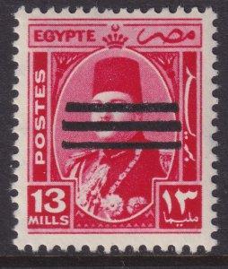 1953 Egypt obliteration O/P King Farouk 13m issue MNH Sc# 353 CV $1.00 Stk #1