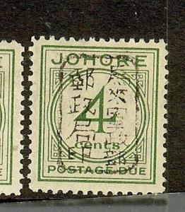 MALAYA JAPANESE OCCUPATION (P0205B) JOHORE POST DUE 4C SGJD2A  MOG