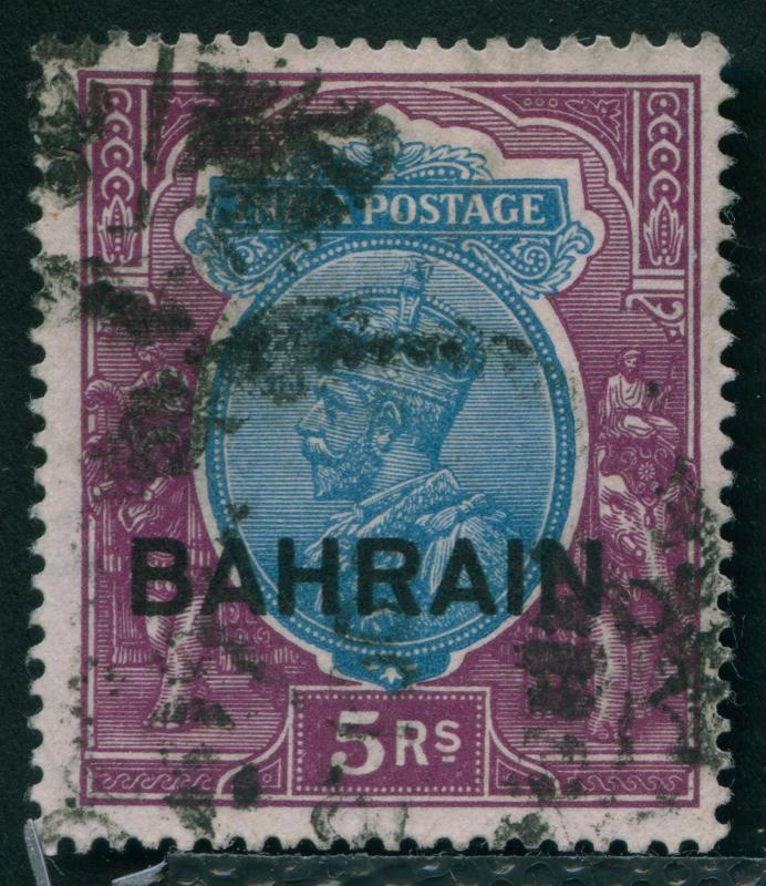Bahrain Scott 14 KGV 1933 Used