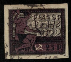 1917-1922, 25 Rub, MC #197X, Rossia (T-7303)