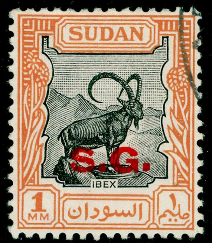 SUDAN SGO67, 1m black & orange, FINE USED.