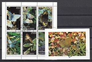 Sakhalin, 41-46, 47 Russian Local. Butterflies sheet of 6 & s/sheet. Canceled.^
