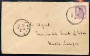 Malaya - Johore 1930 cover to Kuala Lumpur bearing Sultan...