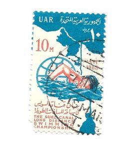 United Arab Emirates 1963 - U - Scott #593