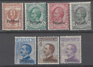 COLLECTION LOT # 2137 ITALY PATMO 7 STAMPS 1912+ CV+$27