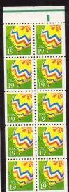 #2530a Ballooning Unfolded Booklet Pane  - MNH