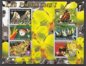 Congo, Sc # Unk (14), MNH, 2004, Butterflys