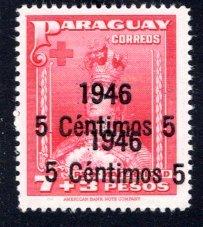 Paraguay #433, Error – Double Overprint.   MNH ...  4910317
