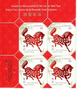 Canada Stamp PB#1933 - Horse and Chinese Symbol (2002) 48¢x4