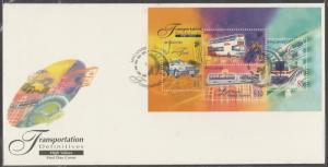 Singapore 1997 Transportation High Values Definitive MS FDC SG#MS883