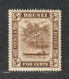 Brunei Sc#51 M/NH/VF, Partial Set, Cv. $25