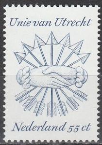Netherlands #584 MNH (S1682)