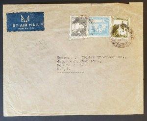 1940's Jerusalem Palestine New York USA Palestine Post Newspaper Air Mail Cover