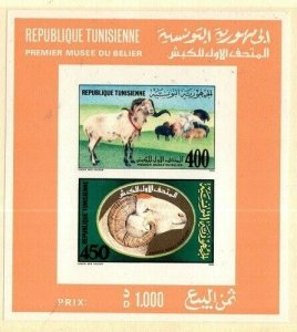 Tunisia Scott 974a Mint NH imperf [TG1161]