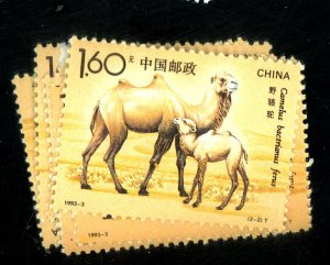 PEOPLE REPUBLIC OF CHINA #2434 (8) MINT VF OG NH Cat $6