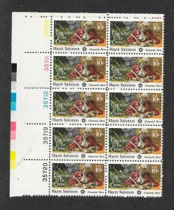 1561 MNH, 10c. Haym Salomon Plate Block, scv: $2.50
