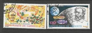 DJIBOUTI 517-18 VFU T933-1