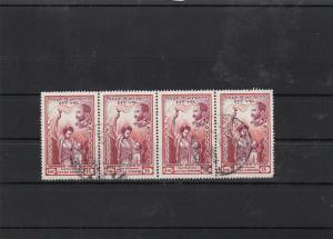 ethiopia 1960 1 dollar used  stamp block Ref 8162