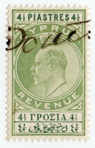 (I.B) Cyprus Revenue : Duty Stamp 4½pi (1903)