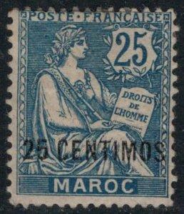French Morocco #18*  CV $40.00