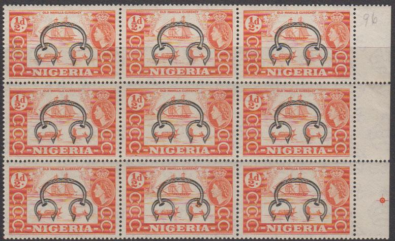 Nigeria QEII 1953 0.5d Black Orange Block x 9 SG69 Mint Never Hinged MNH UMM