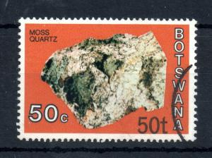 Botswana 1976 50t on 50c Misplaced Surcharge variety SG#378A WS13466