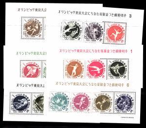 Japan  1964 Olympics sheets  VF NH