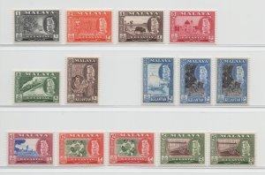 Malaya Kelantan - 1957 - SG 83-94 - MNH #4