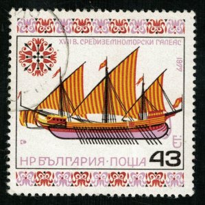 Ship, (4275-T)