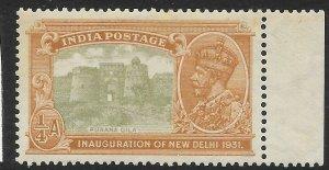 INDIA SG226 1931 DELHI ¼a OLIVE-GREEN & ORANGE-BROWN MNH