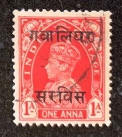 STAMP STATION PERTH India #O47 KGV Overprint Official Used  1938