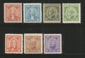 CUBA – 1961-1969 – PORTRAITS - #674-680 – SET OF 7 – MINT