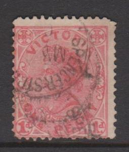 Victoria Sc#194 Used
