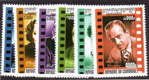 CAMBODIA 2080-2085 MNH SCV $6.85 BIN $4.10 MOVIE STARS