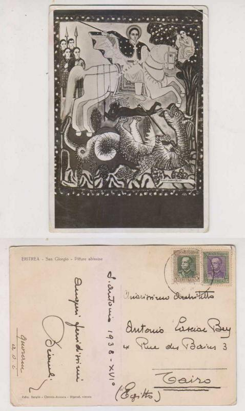 ITALY ERITREA 1938 Sc 152 & 154 ON PPC ALBISSINIAN PAINTING TO CAIRO, EGYPT F,VF