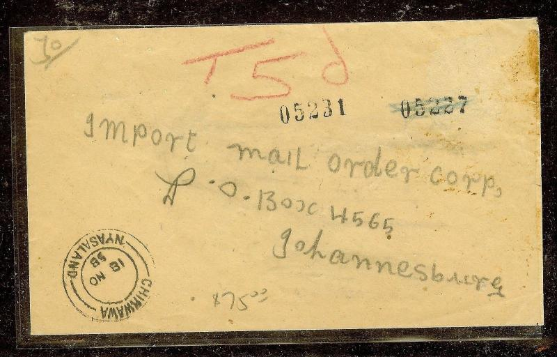 NYASALAND  (P1210B) 1958 STAMPLESS TO SOUTH AFRICA TAXED
